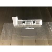 日產 TEANA 04-09 J31 原廠全新品 前保桿固定扣 葉子板釦子