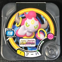 Pokemon Tretta Promo Hoopa (Able to Scan now)