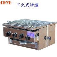 華昌  全新曜興下火4管瓦斯紅外線烤箱燒烤爐/紅外線烤台烤魚蝦烤箱烤肉爐YSB-4