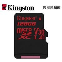 金士頓 Kingston 高速 記憶卡 React C10 Micro SD 4K U3小卡 SDCR/128GB