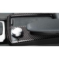 ⚡ BENZ W204 W212 C250 水杯 杯架 碳纖 碳纖維 面板 置物 E250 C300 卡夢 杯架 框
