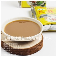 【崁頂義興麻油廠】芝麻醬調理包 /12入