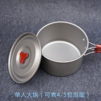 Single Pot Portable Outdoor Small Middle And Large Pot Instant Noodles Cookware Open Country CoYing Utensils Hot Pot Single Picnic