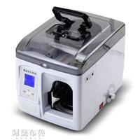 打包機 智能全自動打包機捆鈔機銀行用小型捆扎機熱熔打捆機手提式 阿薩布魯