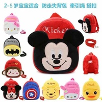 【smiggle bag】✟✑2-5 year old anti-lost backpack cartoon plush bag traction rop