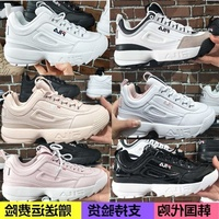 South Korea Fila Fila white shoes destroyer 2 generations of men and women sports shoes pink increas