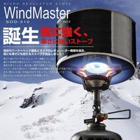 【SOTO 日本】MICRO REGULATOR WINDMASTER 登山爐 攻頂爐 瓦斯爐 高山爐 (SOD-310)