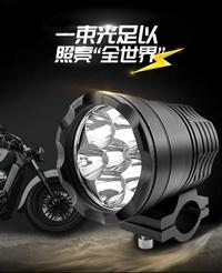 摩托車車燈led前大燈超亮外置射燈踏板改裝強光輔助燈流氓燈12v 居家
