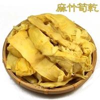 麻竹筍乾-又稱二指筍乾,南投竹山產的,日曬而成,無添加硫磺,滷爌肉、豬腳最適合。