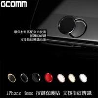GCOMM iPhone Home 按鍵貼 支援指紋辨識