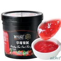 兩天發貨-新仙尼 草莓果泥果醬烘焙奶茶店專用草莓醬果汁果肉果粒醬1.36kg