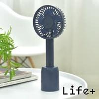 【Life Plus】手持式可擺頭USB充電風扇/桌扇_附旋轉底座 (藍色)