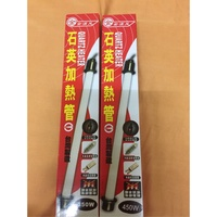 台灣 金滿足 新包裝石英加熱管-溫度開關保險絲.350W  450W斷電回復、離水復歸式、雙重防護更安全