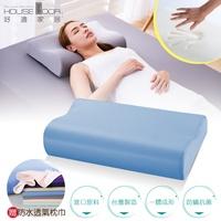 【House Door 好適家居】日本大和抗菌表布 親膚涼感記憶枕-小工學型(1入) 贈枕巾 記憶枕 枕頭 枕 親膚