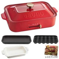 🚚 RED BRUNO compact hot plate-small