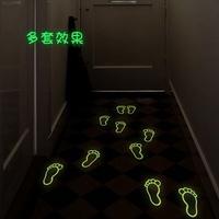 牆貼可移除 夜光腳丫 兒童房間地板貼紙個性創意發光貼畫螢光腳印