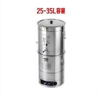 大容量釀酒機家用釀酒設備全自動小型白酒蒸酒器蒸餾機純露機  mks 瑪麗蘇