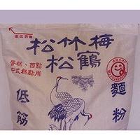 【低筋麵粉-用於蛋糕 餅乾-1kg/包-6包/組】洽發低筋麵粉 低筋松 獲得單品GMP認證:220040005 用於蛋糕 餅乾-8020002