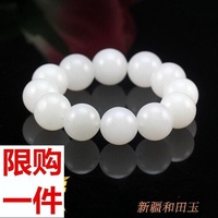 The bead bracelet hand string of Xinjiang and the farmland jade fine white jade Men's Bracelet - intl
