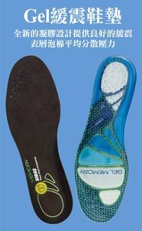 【登瑞體育】SIDAS 緩震凝膠記憶鞋墊_SI30152510