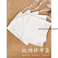 ✨現貨❤️50個8*10茶包袋中藥袋藥包袋茶葉包過濾袋調料包茶袋紗布袋鹵料袋