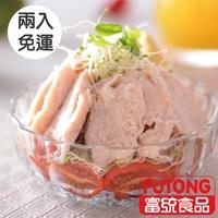 【富統食品】熟雞胸肉兩入免運組