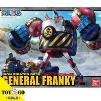 組裝模型 ONE PIECE 海賊王航海王 佛朗基將軍 玩具e哥 85186
