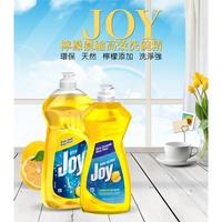 美國 JOY 原裝進口 洗碗精 414ml  廚房 生活日用品 郊油趣