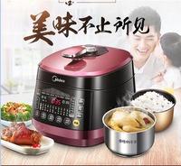 Midea WQS50B10 electric pressure cooker, domestic double gall rice cooker, 5L pressure cooker, 3 person -6 people.