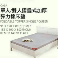 CASA 單人摺疊式加厚彈力棉床墊 91x190x8公分(宅配)-吉兒好市多COSTCO線上代購