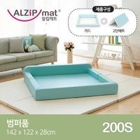 [AlZIP Mat] Bumper (Guard + 2stage Mat) mattress / foldable mattress / waterproof mattress protector