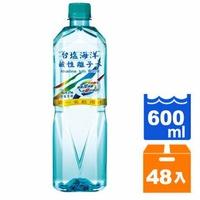 台塩 海洋鹼性離子水 600ml (24入)x2箱