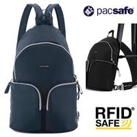 【Pacsafe 澳洲】StyleSafe Sling 防盜後背包 6L 休閒後背包 旅遊背包 防盜包 藍色 (20605606)