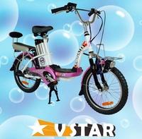新莊風馳~~新款電動車上市~美耐力 V STAR 電動腳踏車 鋰電池 (已扣除輔助款)~~鋁合金車架~~18吋輪組