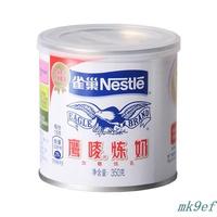 兩天發貨-正品雀巢鷹嘜煉奶350g*5罐雀巢鷹嘜煉乳商用烘焙甜點練奶