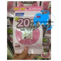 (現貨+預購) Fancl 男性/女性20,30,40,50,60代綜合營養綜合維他命 日本正品