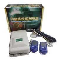 SD-868 電動鐵捲門遙控器 鐵卷門遙控器 基本款可更換各廠牌 捲門馬達 電動門遙控器(快速捲門 搖控器)