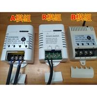 遙控開關 長距離 遙控馬達 大功率 無線遙控 遠距離 433 電源抽水水泵加壓 110V 220V 30A