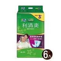 利清爽 替換式紙尿片(45+3片x6包/箱)