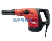 原廠公司貨 HILTI 喜得釘 鑿破機 破碎機 電鎚 電動鎚 新式鑿破機 TE-500X