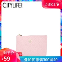 CITYLIFE Citylife Women's Wallet 2018 New Style Cowhide Carrying Purse Lettered Embossed Coins Pack