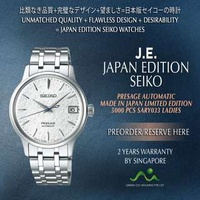 SEIKO JAPAN EDITION PRESAGE LADIES AUTOMATIC COCKTAIL TIME LIMITED EDITION 5000PCS SRRY033
