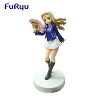 含稅 日本正版 少女與戰車最終章 瑪麗 公仔 模型 BC自由學園 16cm FuRyu