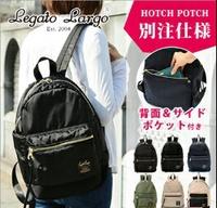 日本Legato Largo /時尚高密度尼龍後背包/HP-N001-日本必買 日本樂天代購1(5292*1.47)