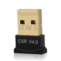 PS4 PS3手把 CSR 4.0 藍芽接收器 USB介面 傳輸器 Bluetooth 【藍芽耳機 滑鼠】台中星光電玩