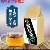 譙韻堂魚腥草茶160克/ 40小袋