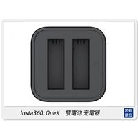 Insta360 OneX 原廠充電器 雙電池 座充(One X,公司貨)Insta 360