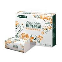 【Super Pure 極度純柔】抽取式花紋衛生紙150抽x80包/箱