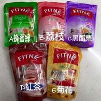 泰國 FITNE茶