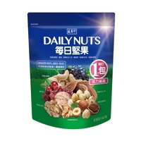 盛香珍 l 每日堅果125gx10包(箱)★內含4種堅果與2種果乾~每日補充堅果乾好健康